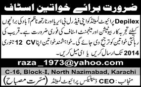 management staff beautician jobs in depilex karachi 2014 beautician jobs