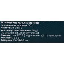 Уничтожитель насекомых <b>Weitech</b> WK0115 в Москве – купить по ...