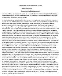 adult education sharing simcoe michelle cooper best teacher essay