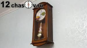 Японские <b>настенные часы Rhythm</b> CMJ457NR06 - YouTube