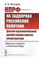 <b>Батыров</b> К. | Купить книги автора в интернет-магазине «Читай ...