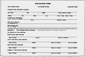 blank resume forms to fill out   get free resume templatesblank resume forms to fill out image