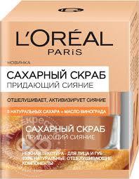 Купить Скраб для лица <b>Loreal Paris Сахарный</b> Придающий ...