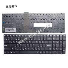 2019 New <b>Russian Keyboard For MSI</b> A6600 GE640 GE620 RU ...