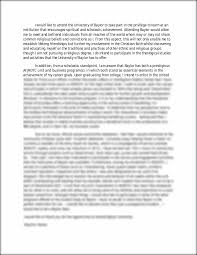 baylor college admissions essay sample i would like to attend the this preview has intentionally blurred sections sign up to view the full version