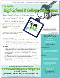 academic innovations academicinn twitter join academicinn hamptoncschools on 3 28 to increase college career and life readiness aiworkshops com ktc html id 1316 pic com