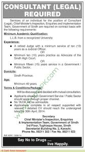 legal consultant jobs in karachi on 11 2014 paperpk com legal consultant jobs in karachi