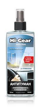 <b>Hi</b>-<b>Gear</b> HG5684 <b>Антитуман</b>