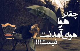 Image result for ‫عکس ها عاشقانه دو نفره غمگین‬‎