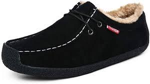 Shoes <b>Winter Plus Cotton</b> Men's <b>Casual</b> Wild Lazy Shoes Classic ...