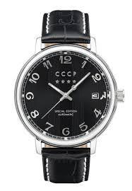 Buy <b>CCCP CCCP</b> HERITAGE CP-7021-01 Men's <b>Black</b> Genuine ...