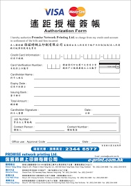 payment method e print pdf format purchasing card