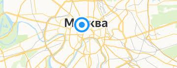 Дорожные аксессуары <b>COVA</b> — купить на Яндекс.Маркете