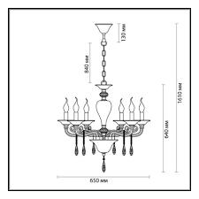 Подвесная <b>люстра Odeon Light</b> Amarone <b>3928/6</b>. — купить в ...