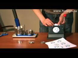Технология производства закатных <b>значков</b>, магнитов на ...