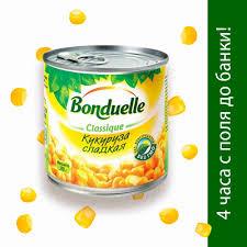 <b>Кукуруза сладкая</b> Bonduelle 340г ж/б - купить с доставкой в ...