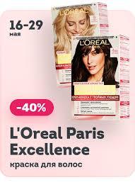 Аксессуары для укладки и фиксации <b>волос</b> в интернет-магазине ...