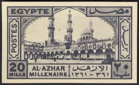 essay collecting stamps africa m millennium of al azhar mosque essay