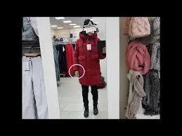 Профмакс - <b>Куртка утепленная Sevenext</b> SCW GW567 C - YouTube
