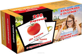 <b>Обучающая игра Вундеркинд с</b> пеленок Карточки Домана ...