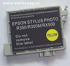 Заправка <b>картриджей</b> для струйных принтеров <b>Epson Stylus</b> ...