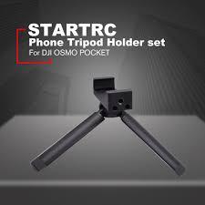 CH <b>STARTRC Aluminum Alloy</b> Foldable <b>Phone</b> Tripod Holder Clip ...