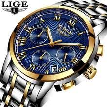 Buy <b>Watches</b> from <b>LIGE</b> in Malaysia September <b>2019</b>