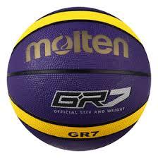 <b>Мяч баскетбольный Molten BGR7-VY</b>, размер 7 (2518982 ...
