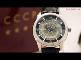 Видео обзоры <b>часов</b>. Интернет магазин <b>часов</b> Bestwatch.ru