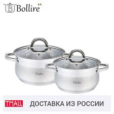 Cookware Sets <b>Bollire</b> BR 4014 set of pans stainless steel pan ...