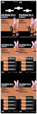 Купить <b>Батарея</b> AA <b>Duracell</b> Simply <b>LR6</b>-<b>4BL MN1500</b>, в ...