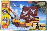 Gorod Masterov <b>Treasure Island</b> 6741 – купить <b>конструктор</b> ...
