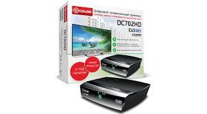 <b>Цифровой</b> телевизионный приемник <b>DColor</b> DC1302HD