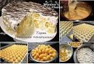 Рецепт торта пошаговый дамские пальчики