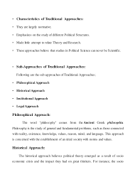 History and Political Science Essay   mevlevihaneyenikapikoftecisi com History and Political Science Essay