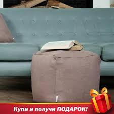 <b>Кресла мешки</b> на АлиЭкспресс купить у проверенных продавцов