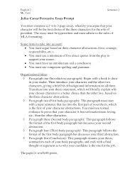 Desirable Persuasive Essay Structure   Brefash