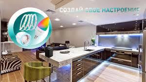 Niapp.ru - Умные <b>Wi</b>-<b>Fi</b> электроприборы
