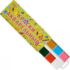 "<b>№1 School Краски</b> ""Отличник"", 12 цветов, <b>акварельные</b>, без кисти"
