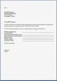 job offer letter template sales   legal intern resume samplesjob offer letter template sales free sample job offer letters writeexpress every bit of life job