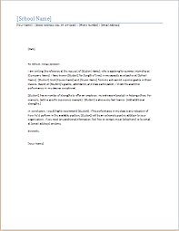 academic and professional business reference letters  document hub student reference letter