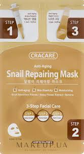 <b>Cracare</b> - Регенерирующая <b>маска для лица</b>: купить по лучшей ...