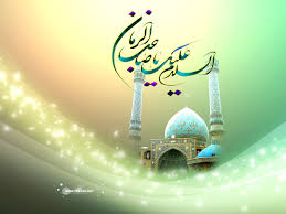 Image result for ‫آفتابگردان انتظار‬‎