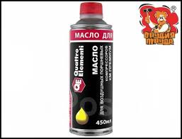 "<b>Масло</b> компрессорное ""<b>Quattro Elementi</b>"" полусинтетическое 450 ..."