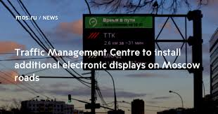<b>Traffic</b> Management Centre to install additional electronic displays ...