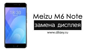 дисплей monitor для meizu m3 note l681 white 3489