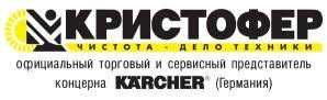 <b>Насос</b> для дома и сада <b>Karcher BP 4</b> Home'n'Garden eco!ogic ...