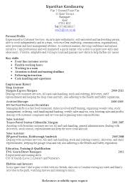 customer service officer resume objective   buy already written    keywords that support  publishing media marketing job objectives  position of  partner and motivated and  best describe the rest of experts for