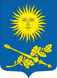 Université pédagogique d'État Maxime Tank