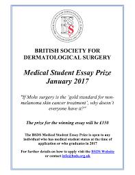 dermatology essay prize southampton medsoc home